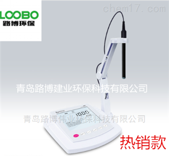 LB931-CL氯离子浓度计丨余氯分析仪生产厂家