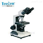 相衬显微镜厂家