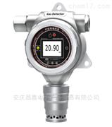 HCX500-O3在线式臭氧检测报警仪、200mg/L
