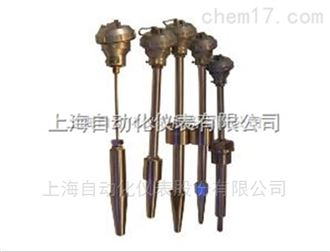 WRER2-14T中温中压热电偶上海自动化仪表三厂