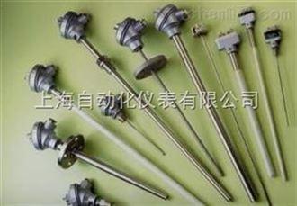 WRER-01化工隔爆型热电偶上海自动化仪表三厂
