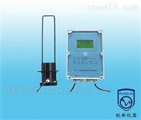 WL-1A1超声波明渠流量计