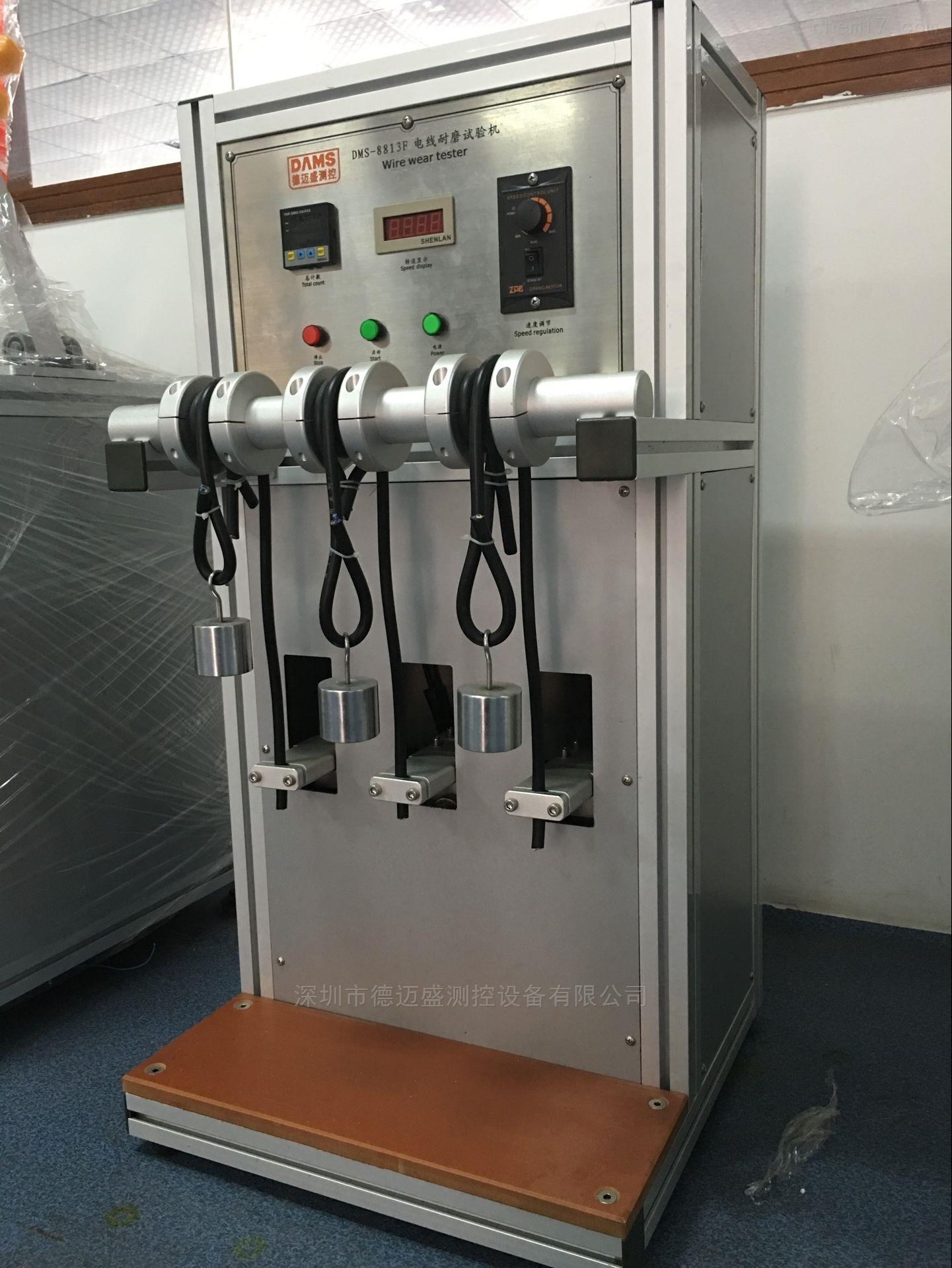 电线印刷体堅牢固度试验机