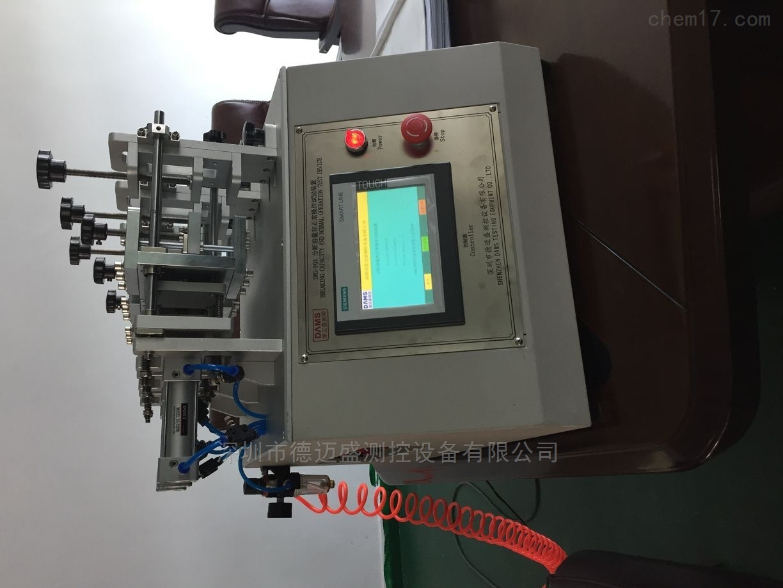 德迈盛分断容量和正常操作试验装置