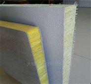 外墙防水岩棉板-双面砂浆岩棉保温板厂家
