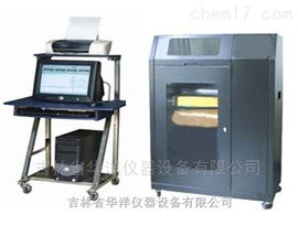 HDRD-20KV絕緣材料電弱點測試儀