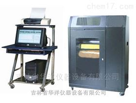 HDRD-20KV绝缘材料电弱点测试仪