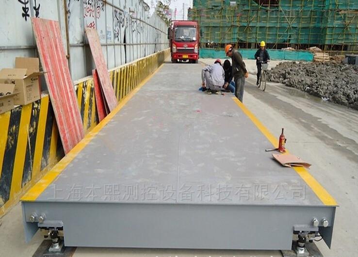 上海本熙科技无人值守汽车衡自动过磅系统