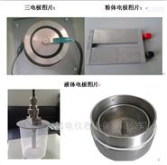 体积电阻率试验仪/测定仪(现货)