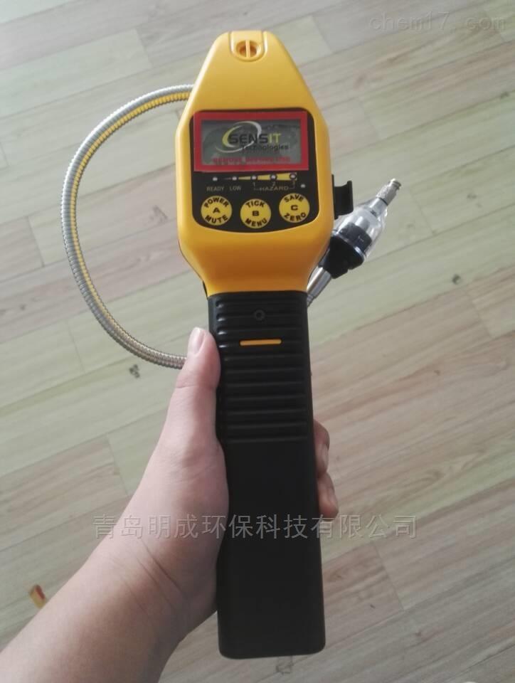 美杰恩SSHXG-2D型高灵敏度燃气检测仪