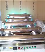 自备井水紫外线消毒器