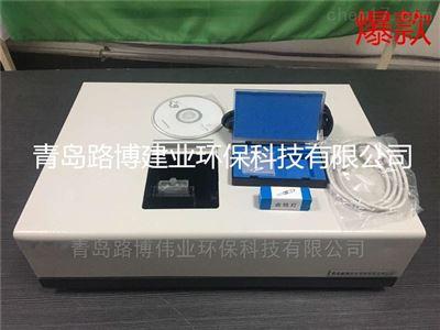 OIL8紅外分光測油儀廠家/水中油檢測儀
