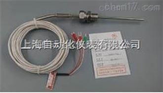 WZPK-274S铠装热电阻上海自动化仪表三厂