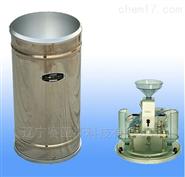 雨量传感器SYS-04Y