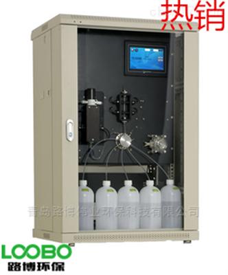 供应长江经济带污水处理厂氨氮在线分析仪
