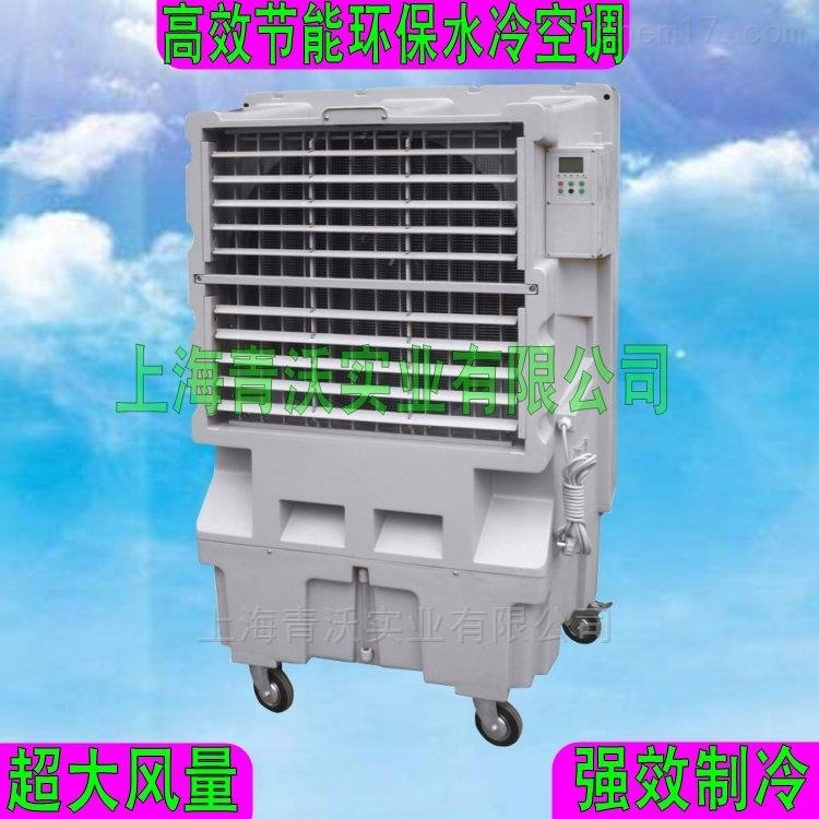 工业冷风机厂房降温空调扇