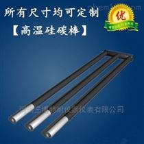 TN-1400高溫爐矽碳棒
