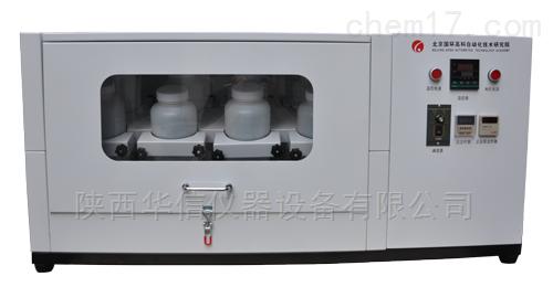 GGC-W全自动温控翻转振荡器