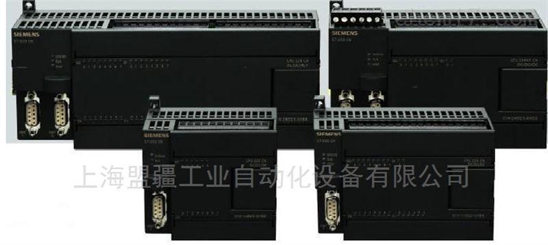 西门子S7-200CN代理商