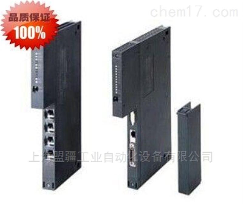 西门子S7-400PLC模块代理商
