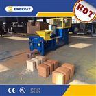 HBA-B120全自动稻壳套袋机 产量可达80-85包/小时