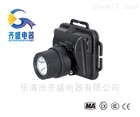 IW5130/LT微型防爆头灯