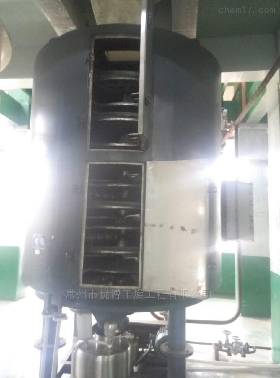 氯化钡盘式干燥机