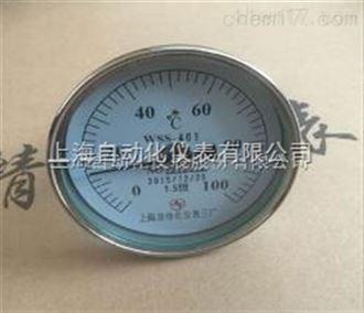 WSS-401双金属温度计上海仪表三厂