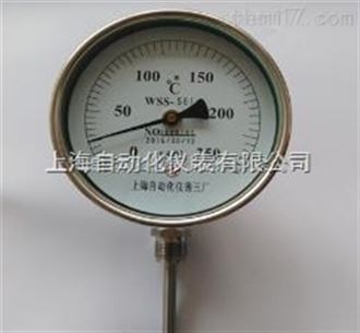 WSS-582双金属温度计上海自动化仪表三厂