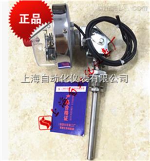 WSSX-471电接点双金属温度计上海自动化仪表三厂