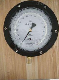 YB-150A 精密压力表上海自动化仪表四厂