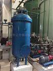 全自动《循环水过滤器》使用说明