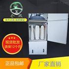 工业环保磨床吸尘器