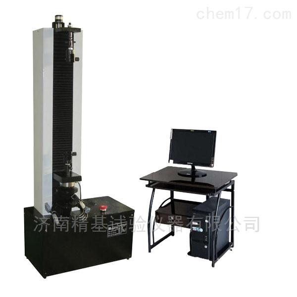 电脑控制抗张试验机厂家