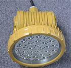 YBLD-004喷漆房防爆灯100W80W固态照明灯