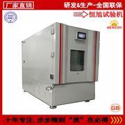 HJ-1200恒旭/HENGXU甲醛气候检测仪