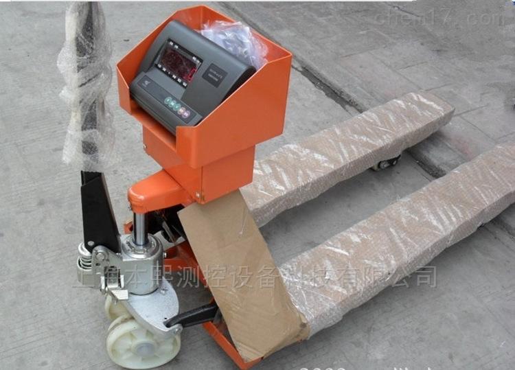 2000公斤液压叉车秤带电子称称重的地牛