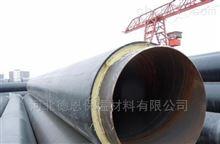 型号齐全管道局聚氨酯保温管施工环境保护标准