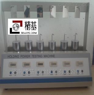 持粘性试验设备CNY-6