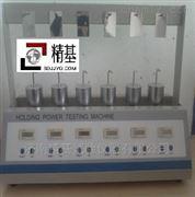 胶带膏药持粘力测试设备-标准