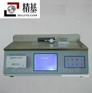 塑料薄膜摩擦系数检测仪