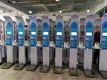 全自动智能体检一体机/医用超声波体检机
