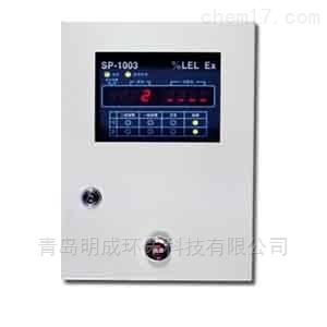 美华瑞 SP-1003Ex 可燃气体报警控制器