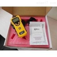 强烈推荐美华瑞RAE,7340 VOC检测仪