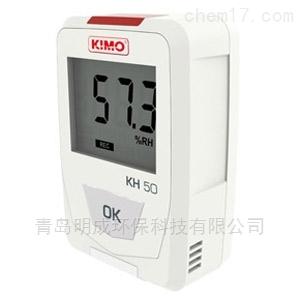 法凯茂KH-50 电子式温湿度记录仪