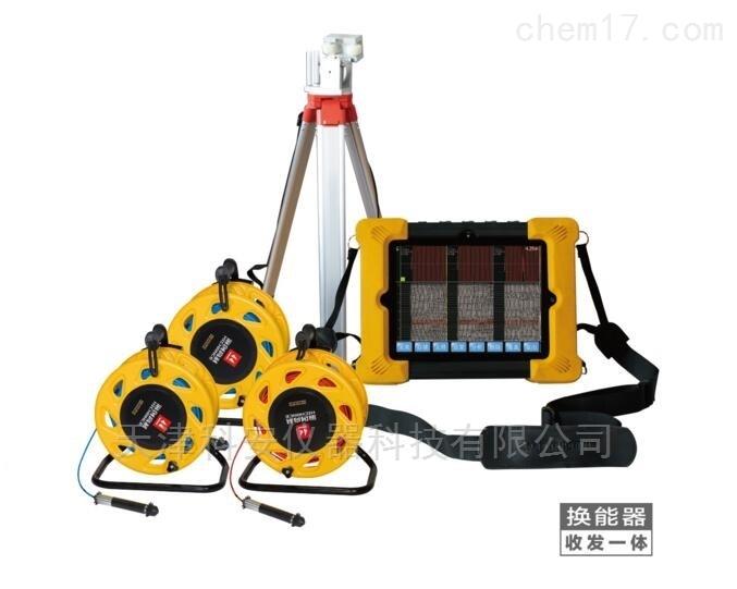 三通道多功能混凝土超声波检测仪