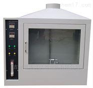 建材可燃性试验箱
