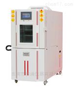 KZ-TS-150广东可编程恒温恒湿循环试验箱