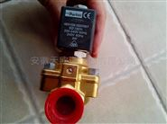 安徽天欧欧洲进口取针器REA13.9022.15