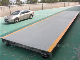 山东工厂工地用100吨汽车衡3x16米厂家直发